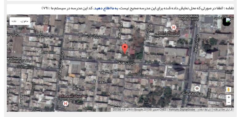 نقشه کروکی مدارس تهران