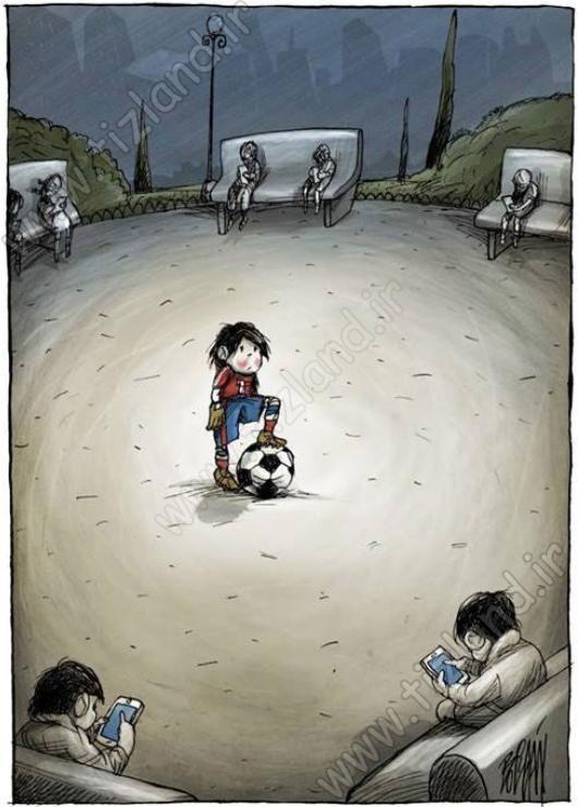 کودکان ما و تکنولوژی