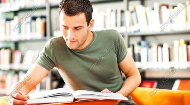 روش درس خواندنت را عوض کن!