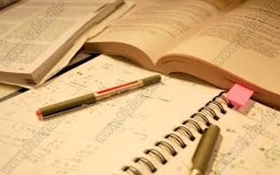 بهترین روش برای مطالعه ی دروس حفظی