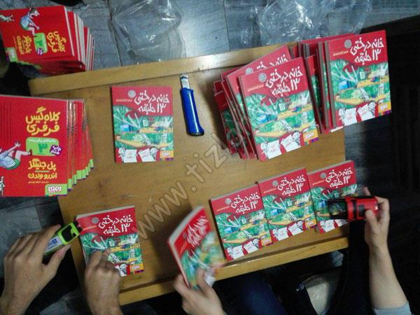 بستهبندی کتابهای اهدایی از نشر هوپا