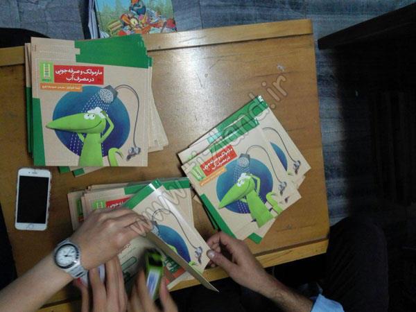 بستهبندی کتابهای اهدایی از انتشارات فنی ایران