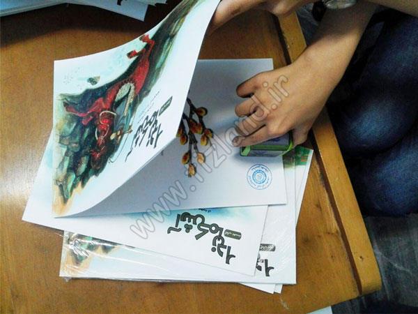 بستهبندی کتابهای اهدایی از انتشارات موسسه پژوهشی تاریخ ادبیات کودکان