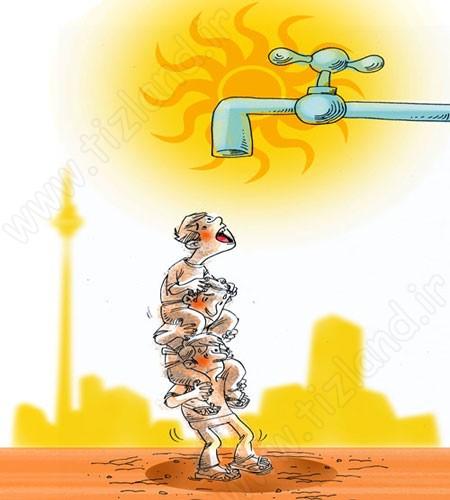 کاریکاتور آموزشی1