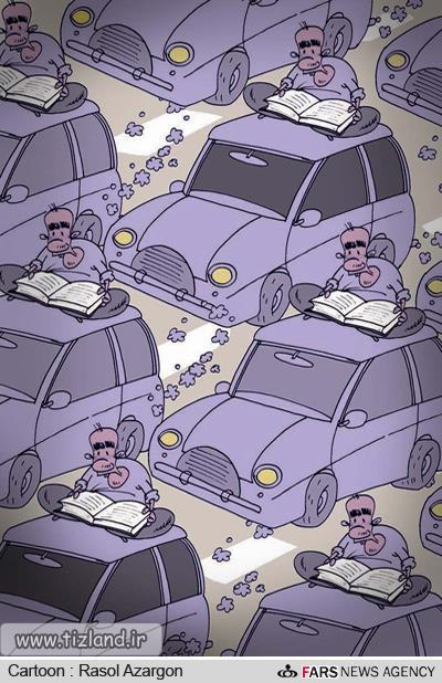 ترافیک و فرصت مطالعه