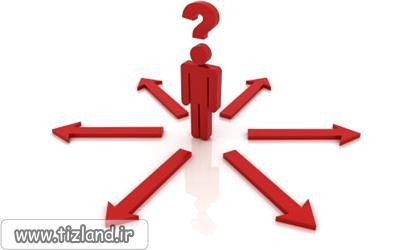 هدایت تحصیلی و انتخاب رشته در پایه نهم