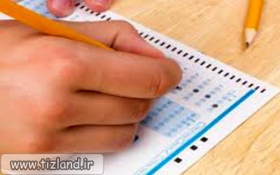 برنامه امتحانات دانش آموزان پایه هفتم و هشتم دوره اول متوسطه
