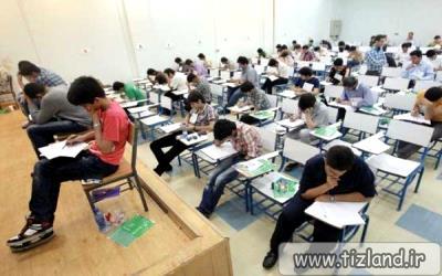 کلیات طرح تاثیر معدل بر رتبه کنکور دانش آموزان تصویب شد