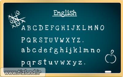 سخت ترین لغت انگلیسی برای ترجمه