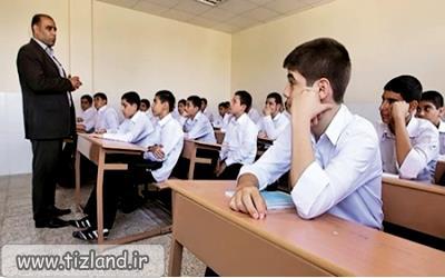 رشته تجربی؛ انتخاب نیمی از دانش آموزان
