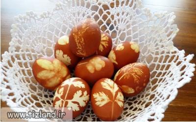 چگونه تخم مرغ رنگی با طرح برگ درست کنیم