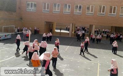 زنگ ورزش مدارس پایتخت یکشنبه و دوشنبه تعطیل شد