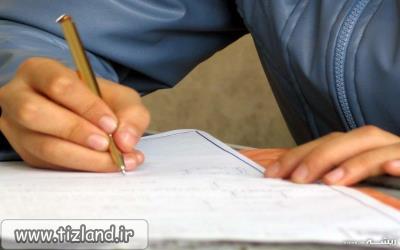 میانگین نمرات نهایی دانش آموزان 12 است