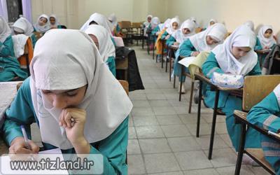 اختصاص 10 نمره به امتحانات پایان ترم دانش آموزان