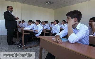 تبدیل هدایت نامه تحصیلی به توصیه نامه برای دانش آموزان