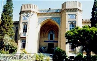 آغاز ثبت نام آزمون ورودی دبیرستان ماندگار البرز از 20 بهمن ماه