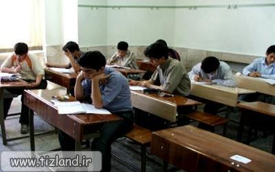 الزام اجرایی هدایت تحصیلی برای تمام مدارس