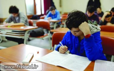 امتحانات پایه دهم نهایی نیست