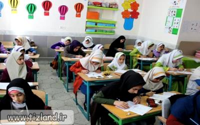 دستورالعمل ثبت نام دانش آموزان در سال تحصیلی 97-96 به استان ها ابلاغ شد