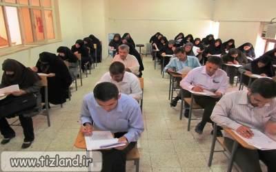 اعلام زمان برگزاری آزمون «اعزام معلمان به خارج از کشور»