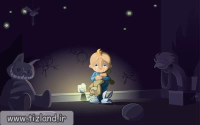 راهکارهای کاهش ترس کودکان از تاریکی