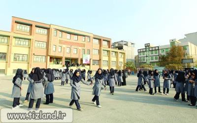 گسترش مدارس تیزهوشان موجب افت مدارس عادی شد