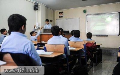 فشار اجتماعی مانع تعطیلی مدارس استعدادهای درخشان است