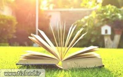 درس خواندن به طعم میوه های تابستان