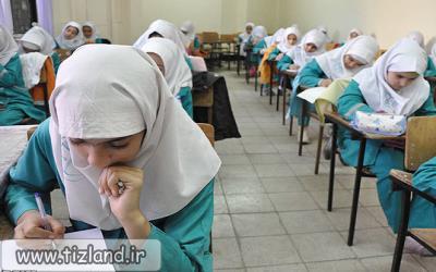 مافیای پشت پرده آزمون ورودی مدارس تیزهوشان
