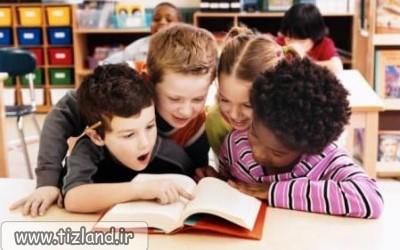 شیوه های مختلف کتاب خوانی در فضای آموزشی