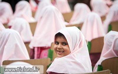 ریسک یک سال جلو افتادن تحصیلی فرزندتان چقدر است؟!