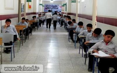 امتحانات نهایی و داخلی شهریورماه دانش آموزان آغاز شد