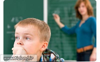 نکاتی برای موفق شدن کودکان بیش فعال در مدرسه