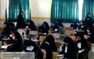 برنامه امتحانات نهایی دی ماه دانش آموزان به استان ها ابلاغ شد