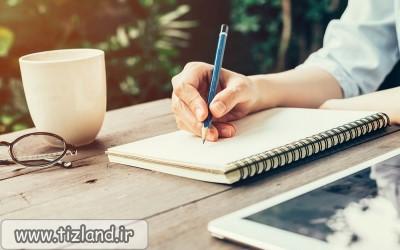 مطالعه مناسب، روش مطالعه مناسب برای شب امتحان