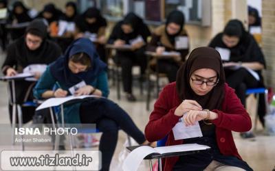 پذیرفته شدگان آزمون استخدامی آموزش و پرورش معرفی شدند