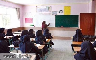 بررسی حذف مدارس تیزهوشان از دوره متوسطه اول