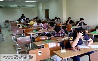 میانگین نمره ورقه در امتحانات نهایی عدد 12 است