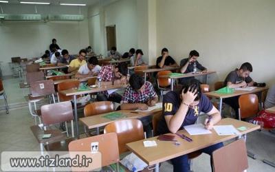 برنامه امتحانات نهایی شهریور ماه اعلام شد