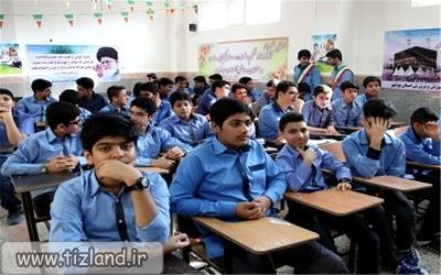 بخشنامه ثبت نام پایه هفتم مدارس نمونه دولتی ابلاغ شد