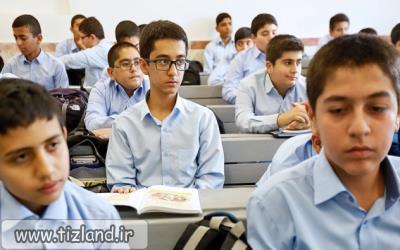 افزایش 11 ساعته برنامه درسی پایه دوازدهم